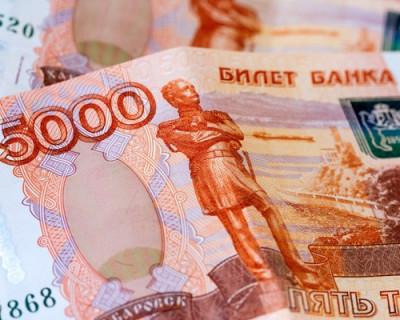 Стало известно, какую купюру подделывают чаще остальных в России