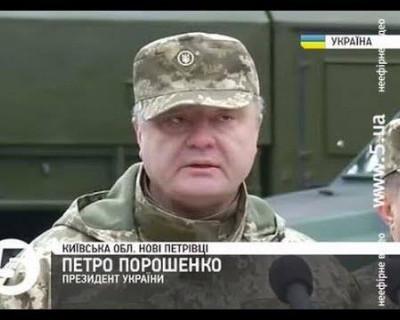 Был ли пьян Порошенко, когда чуть не остался без глаза?