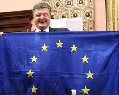 Евромечты Украины разбились о суровую реальность