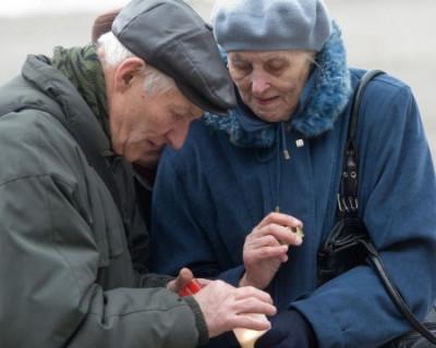 Как будут назначаться пенсии в 2019 году