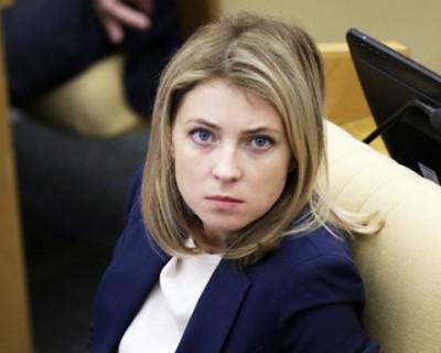 Поклонская назвала причину отказа депутатов от пенсий