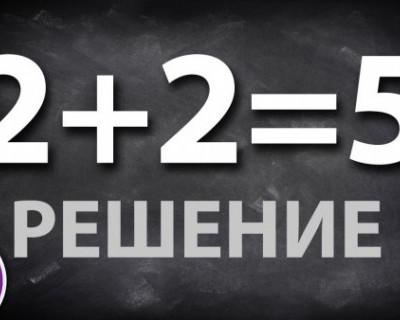 В России после Нового года девять стало вместо десяти