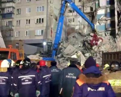 Иностранное СМИ назвало причину трагедии в Магнитогорске