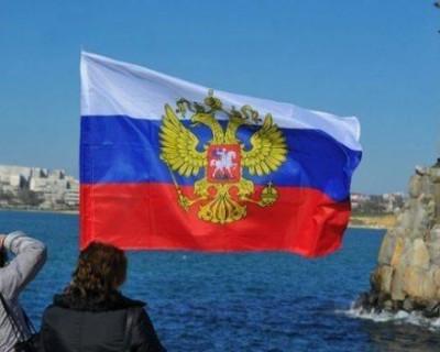В Киеве предлагают посетить российский Крым (ФОТО)
