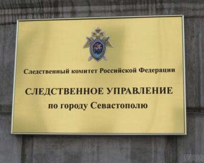 Бывший директор департамента капитального строительства Севастополя предстанет перед судом