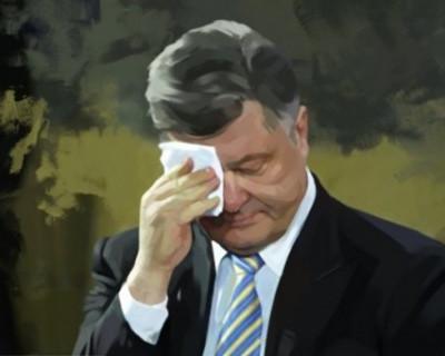 На Украине потеряли президента Петра Порошенко