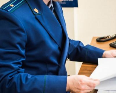 Главные задачи прокуратуры Крыма в 2019 году