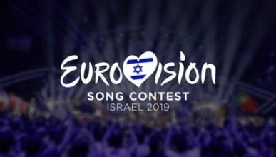 Ольга Бузова борется за место на «Евровидении-2019» (ФОТО)