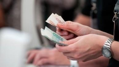 В Москве гинекологам обещают зарплату в 500 тысяч рублей