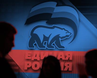 Дистанцирование от «Единой России» повышает эффективность избирательной кампании?