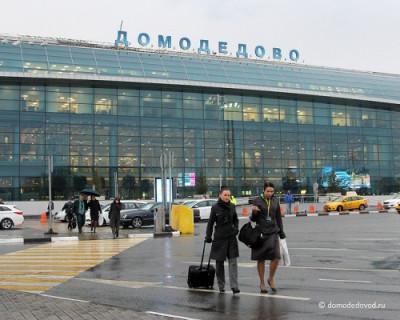 Срочно! Мужчина «заминировал» московский аэропорт (ВИДЕО)