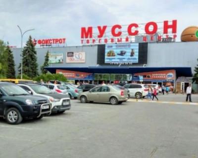 ЧП в «Муссоне»: в торговом центре Севастополя сработала противопожарная сигнализация (ФОТО, ВИДЕО)