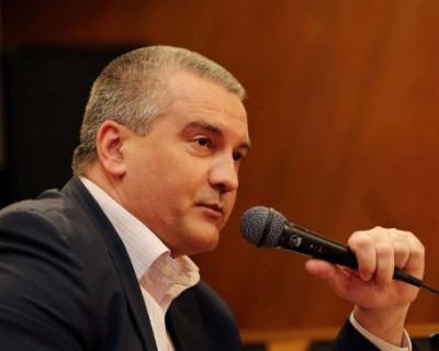 Сергей Аксёнов «обезглавил» город Крыма