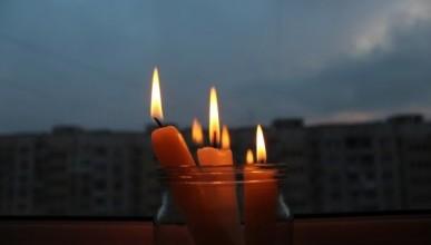 В Севастополе отключат свет и воду (СПИСОК АДРЕСОВ)