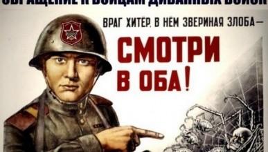 Севастопольское недоСМИ пробило дно в ад и ведёт оттуда прямую трансляцию?