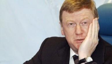 Чубайса возмутили низкие цены на электричество в России