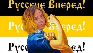 Певица из США стала символом России (ВИДЕО, ФОТО)