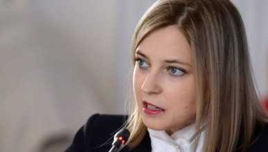 Поклонская рассказала, почему СБУ проявляет повышенный интерес к Крыму