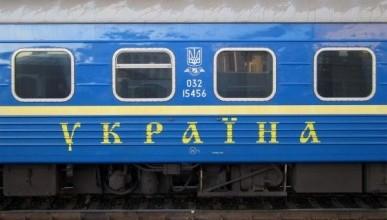 Фото издевательства над украинцами