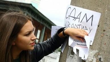 В Севастополе орудует банда мошенников