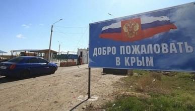 Украинцам в Крыму лучше