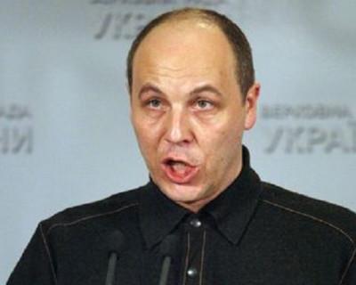 Спикер Верховной рады Украины погорел на воровстве туалетной бумаги