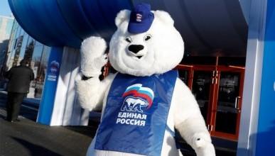 «Единая Россия» разработала собственный этический кодекс (ФОТО)