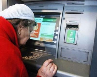 В Крыму пенсионерка украла из банкомата деньги