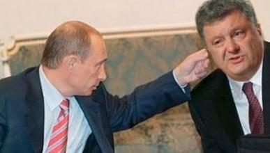 Порошенко поклонился Путину (ВИДЕО)
