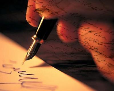 «Письма страха» из Магнитогорска