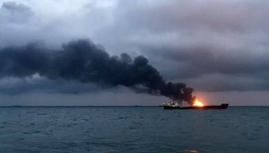 Стало известно, сколько моряков погибло в результате пожара около Керченского пролива