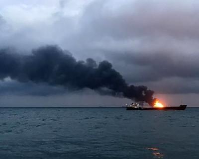 Сколько моряков погибло в результате пожара около Керченского пролива