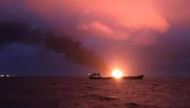 Опубликована запись переговоров во время проведения спасательной операции в Керченском проливе