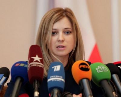 Прокурор Республики Крым Наталья Поклонская прокомментировала поездку президента Украины во Францию