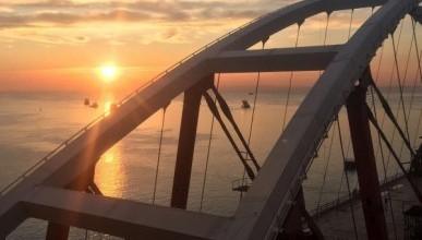 Сразу три европейские площадки заявили о начале торгов акциями Крымского моста