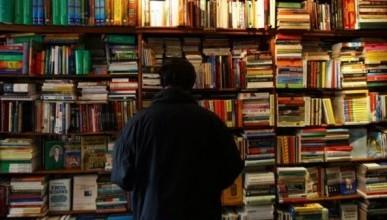 Дедушку-учёного поймали в книжном магазине за рукоблудием