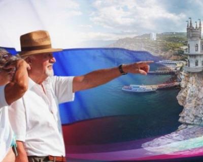 Американец откровенно рассказал о поездке в Крым