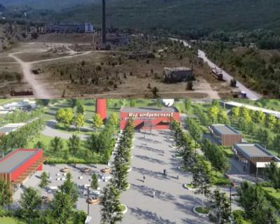 Предложения к проекту создания ландшафтного парка у горы Гасфорта больше не принимаются