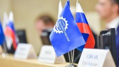 Стало известно, какие российские госкомпании могут продать иностранцам