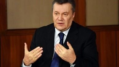 Молния! Януковича признали виновным