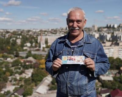 Сантехник из Крыма: «Я выиграл в лотерею миллион!»