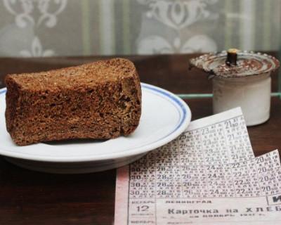 Депутат Госдумы РФ от «Единой России» предложил россиянам прожить день на хлебе и воде