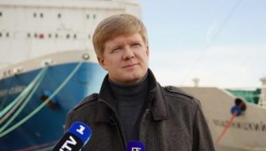 Вице-губернатор Севастополя извинился перед горожанами за Чалого
