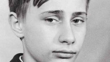 Владимир Путин, которого мы не знаем
