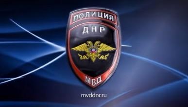 В ДНР суровая банда нападала на пенсионеров и грабила их (ВИДЕО)