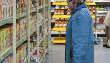 Крым лидирует по уровню инфляции и росту цен