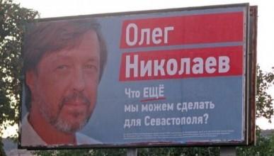 Уроженец Краснодара взгрустнул о «потерянной пятилетке» в Севастополе