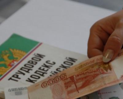 Задолженность по зарплате в Севастополе составляет 22,8 млн рублей