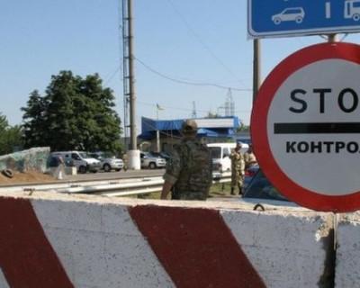 Украина закрыла два пункта пропуска на границе с Крымом