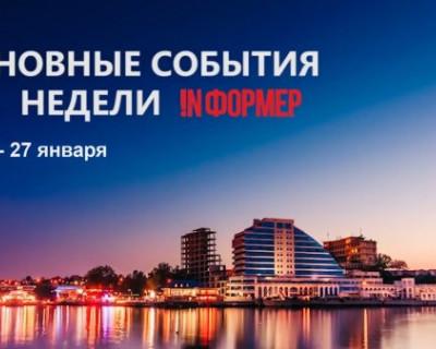 Главное за неделю в Севастополе (ВИДЕО)